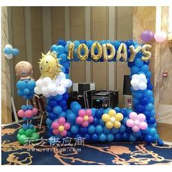从化满月酒气球设计 生日聚会气球布置-依尚庆典策划图片
