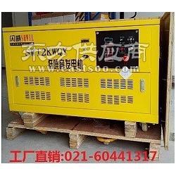 安全性能高SW12千瓦汽油发电机图片