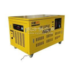 闸门专用15千瓦汽油发电机图片