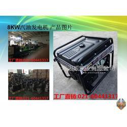 汽油8KW发电机移动式两用发电机图片