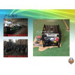 无噪音6KW投标汽油发电机图片
