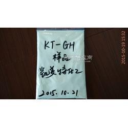 氯醋树脂KT-GH图片