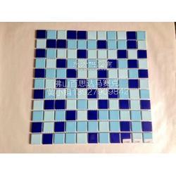 酒店鱼池专用陶瓷砖厂家质量图片