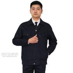 一件电工工作服的自述图片