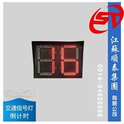 顺泰专业交通红绿灯生产 人行交通信号灯 LED交通信号灯图片
