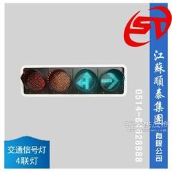 交通信号灯哪家强 交通信号灯厂家 交通信号灯多少钱一个图片