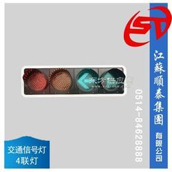 交通信号灯的报价 交通信号灯是多少 订购交通信号灯图片