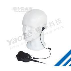 骨传导耳机 防水防尘,配合牢固,适合消防和危险任务图片