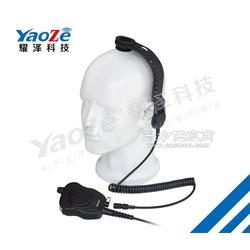头骨振动耳机 头骨震动耳机 防爆对讲机耳机图片
