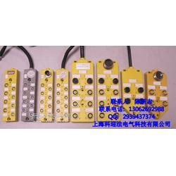 M8分线盒、M8总线分线盒、I/O总线分线盒图片