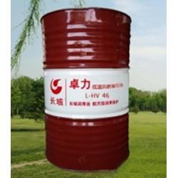 珠海HS10液压油-卓力HS低凝液压油-珠海长城液压油图片
