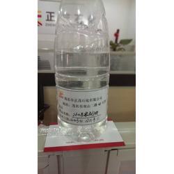 供应金属萃取溶剂260号溶剂油国营品牌首选正茂图片