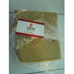 ZM-3主营复合蜡敏化结合优质产品图片