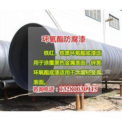 厂家环氧酯防腐漆 首选防腐涂料图片