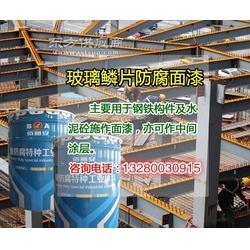 生产玻璃鳞片防腐面漆 专业品质的防腐面漆图片