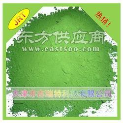 耐火级 氧化铬绿图片