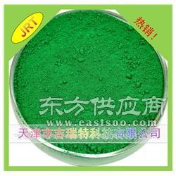 研磨级 氧化铬绿图片