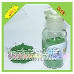 厂家供应 抛光级 氧化铬绿图片