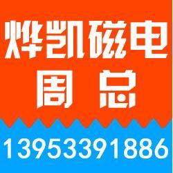 青海平板磁选机报价,浙江平板磁选机,烨凯除铁设备图片