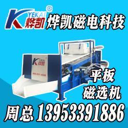 烨凯磁电,江苏平板磁选机,江苏平板磁选机生产商图片