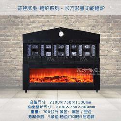 志铭实业长方形烤鱼炉图片