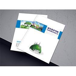 武汉印刷厂,展圆印务,武汉印刷厂图片