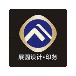武汉印刷厂排名,展圆印务,武汉印刷厂图片