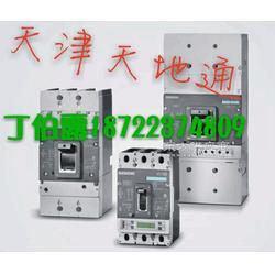 西门子塑壳断路器3VL160XN100 TMF F/4P RCD现货特价图片