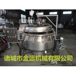 供应金运海产品真空负压煮锅 海参、鲍鱼高压蒸煮锅图片