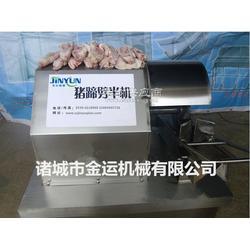 供應金運牌鮮豬蹄切割劈半機 凍豬蹄劈半機圖片
