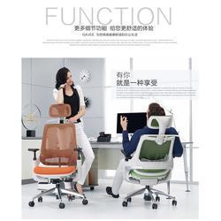 办公椅定制 ,阳山县办公椅,家具办公椅图片