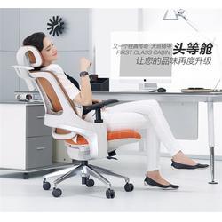 办公椅厂家_青海办公椅_办公椅厂家(多图)图片