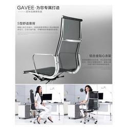 台湾转椅_办公椅生产_人体工学转椅子图片