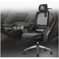 GAVEE电脑椅_广宁县电脑椅_GAVEE电脑椅生产图片