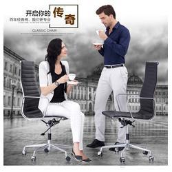 家具办公椅-办公椅-GAVEE靠背网椅图片
