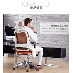 GAVEE靠背网椅_鹤山市办公椅_家具办公椅图片