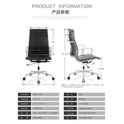 办公转椅、湖北转椅、GAVEE网椅(图)图片