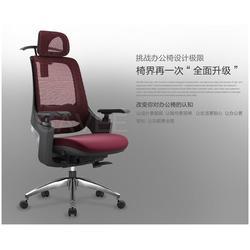GAVEE电脑椅生产 电脑椅哪家好-安徽电脑椅图片