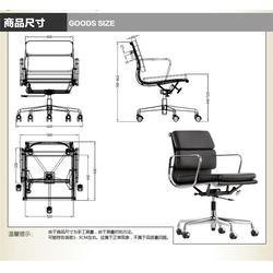 GAVEE电脑椅生产(图)|人体工学 转椅|转椅图片