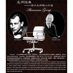 人体工学转椅子,广西壮族自治转椅,办公椅生产(多图)图片