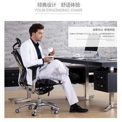 转椅,选择GAVEE家维依,人体工学转椅供应商图片