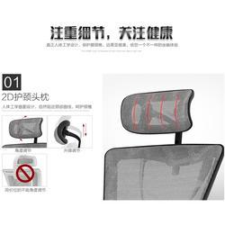 海盐县人体工学椅、联系GAVEE家维依、人体工学椅销售图片