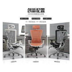 广西电脑椅_GAVEE靠背网椅_电脑椅图片