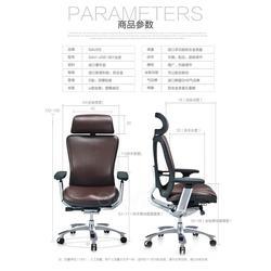 宁夏回族自治老板椅大班椅,老板椅大班椅厂家图片
