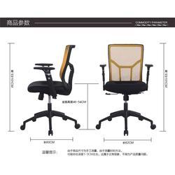 电脑椅|GAVEE靠背网椅|电脑椅图片