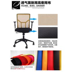 台山市电脑椅-GAVEE家维依家居-电脑椅什么牌子好图片