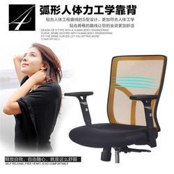 休闲椅子生产厂家_山东休闲椅子_高端人体工学椅图片