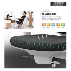 办公椅定做|联系家维依家居(图)|深圳办公椅定做图片