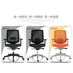 人体工学椅 牌子,始兴县人体工学椅,家维依网椅(图)图片