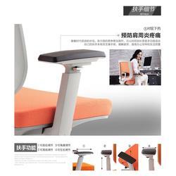 人体工学电脑椅,浙江休闲椅子,休闲椅子品牌图片